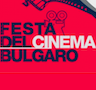 festa del cinema bulgaro